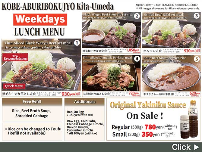 Lunch menu(Click here)